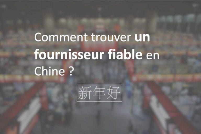 comment trouver fournisseur chine