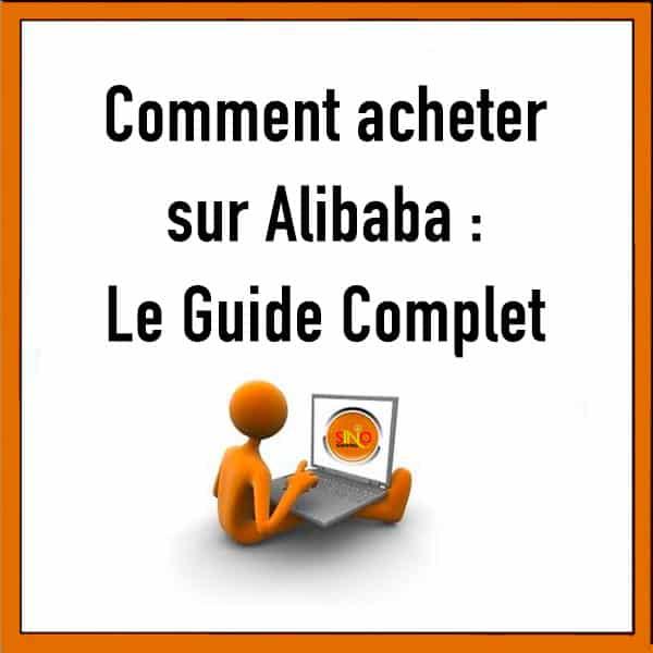 Comment-acheter-sur-Alibaba-Guide-complet