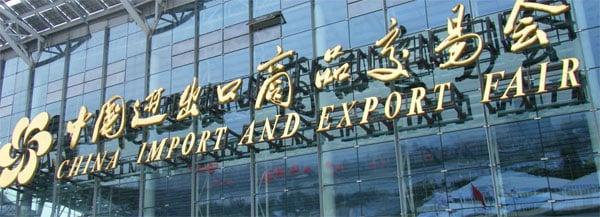 import export fair