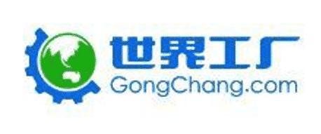 gongchang-logo