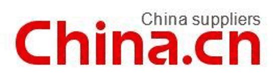 chinasuppliers-logo