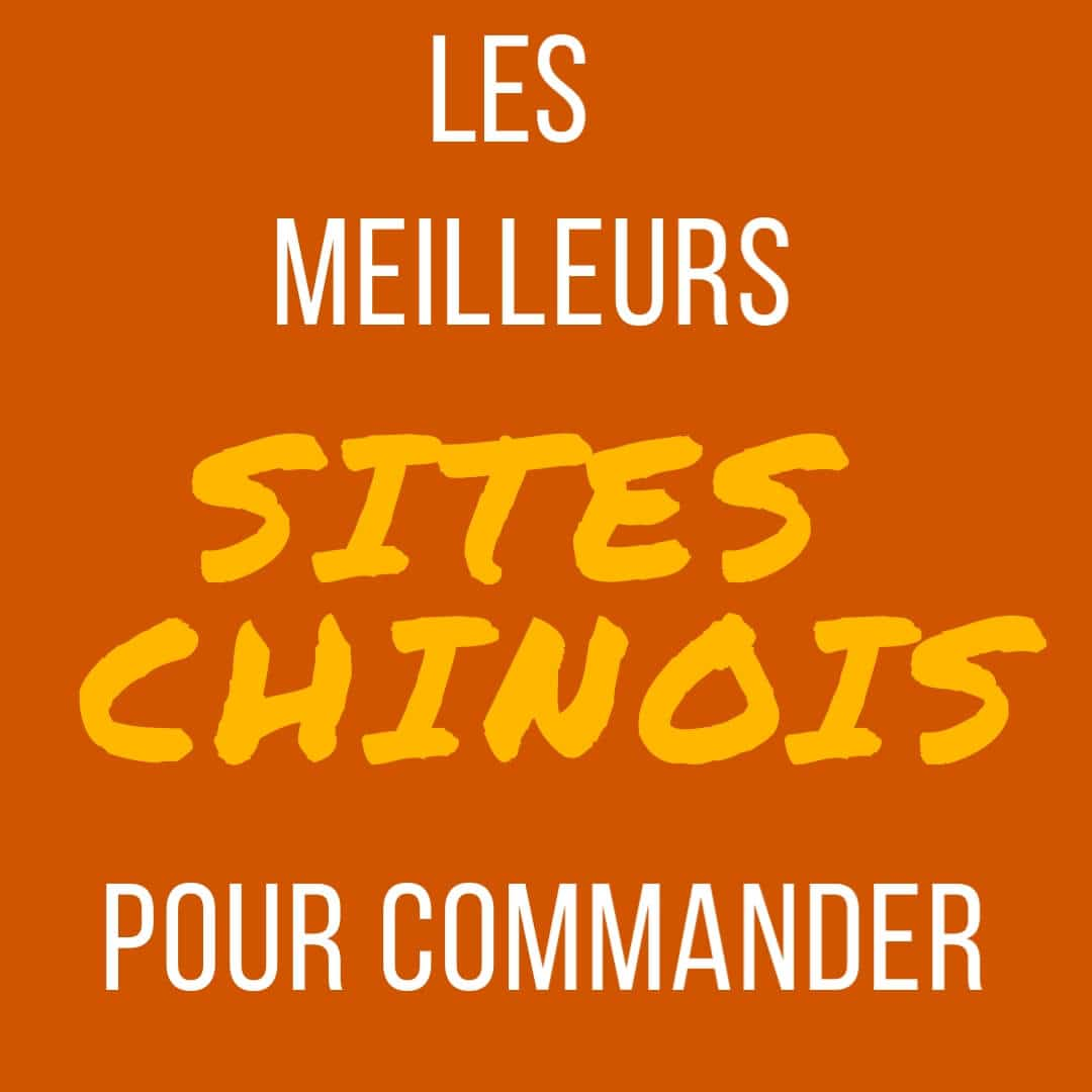 sites-chinois