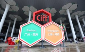 CIFF chine salon meuble