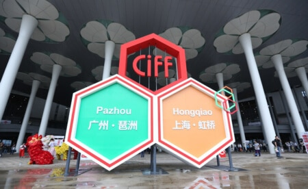 CIFF chine salon meuble