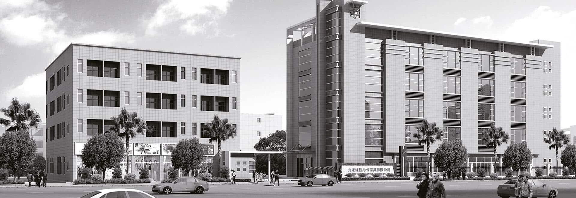Jiulong Yousheng Office Furniture Co., Ltd.