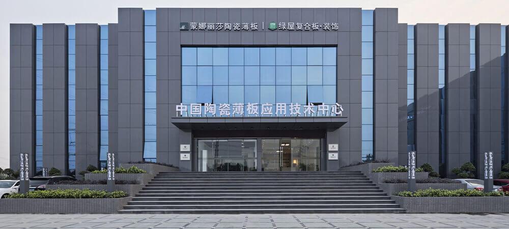 Monalisa Group Co., Ltd