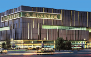 Foshan-International-Furniture-Expo-Mall