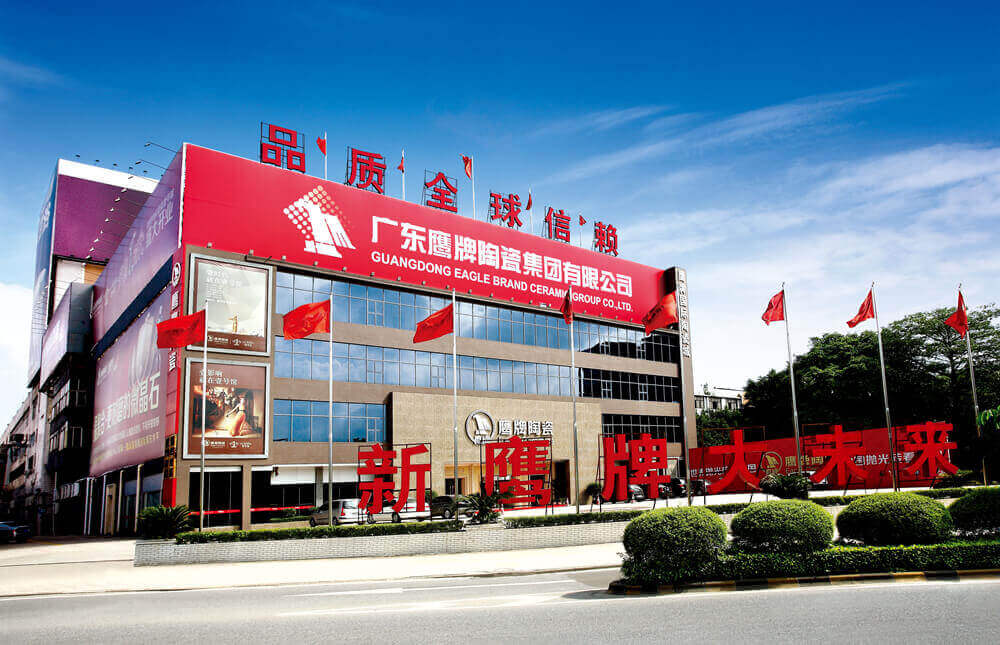 Guangdong Eagle Ceramics Group