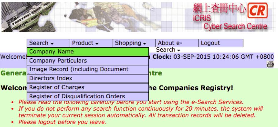 verifier nom societe HK-min
